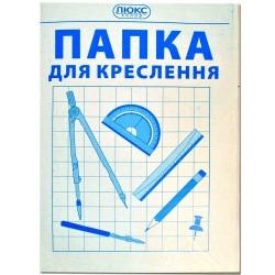 """Папка для черчения 10л. А4/120гр. """"ЛЮКС КОЛОР"""""""