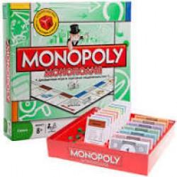 """Игра настольная """"Moнополия"""" 6123  (жетоны,карт,деньги,фиг зданий,кубики) в коробке 27*27*5"""