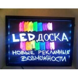 Доска LED для рисования с подсветкой 40*60 LED4060