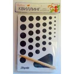 """Набор для квиллинга """"1 вересня"""" 950786 (22*15) доска+палочка"""