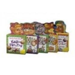 Книжка детская №15-ELS Кошка/Коза