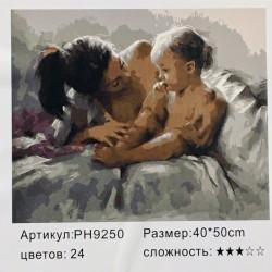 """Картина-раскраска по номерам на холсте 40*50 РН9250 """"Мама и ребенок"""" (н-р акр.красок+3 кисти)"""