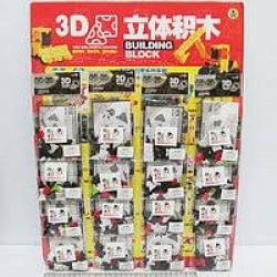 Конструктор №K1340 пластик 3D 53 деталей (набор на листе 12 шт) Животные