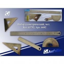 """Набор линеек метал """"Profi """" №6682 ( 2 уголка+ лин. 30см.+трансп.+лин. 15см.)"""