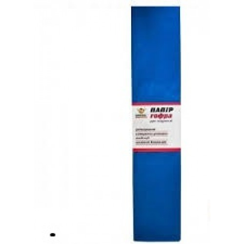 Гофро-бумага 60% 14CZ-019 50*200см, 10шт/уп. темно-синий
