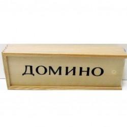 "Игра настольная ""Домино"" №1530 (G13450) дерев коробка  3*5*14,8"