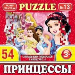 Пазлы №013 (155*115мм) Принцессы 54 детали