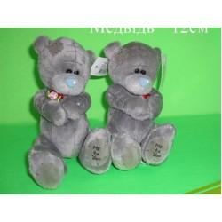 Игрушка №0799-17 Мишка (плюшевый) 12см