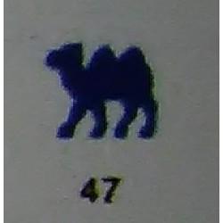 Дырокол фигурный для детск. твор. JF-821 №47 Верблюд