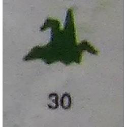 Дырокол фигурный для детск. твор. JF-822 №361 Листик дубовый