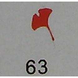 Дырокол фигурный для детск. твор. JF-823C № 63 Растение (стр 11-12)