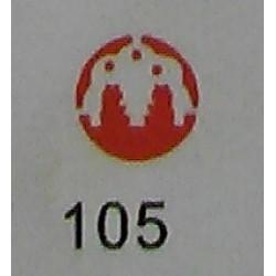Дырокол фигурный для детск. твор. JF-823C № 105 Два зверька (стр 11-12)