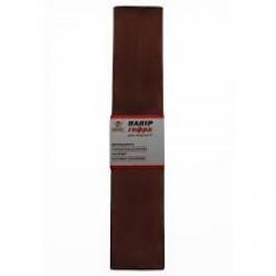 Гофро-бумага 60% 14CZ-021 50*200см, 10шт/уп. коричневый