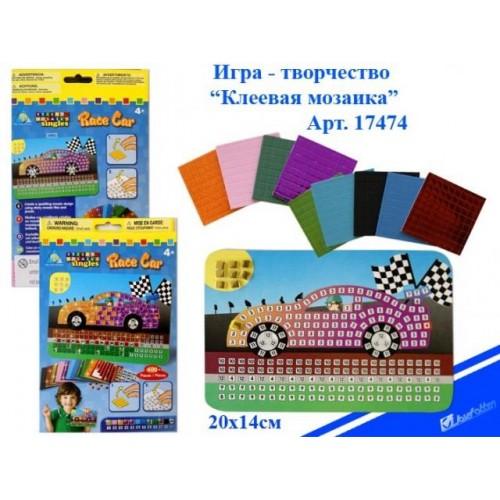 "Мозаика-налипалка №17474 ""Стразы, поролон"" Пират / Авто"