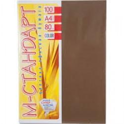 Бумага A4 М-Стандарт ТЕМНЫЕ ТОНА 100л/80гр №43A (Chocolate ) Шоколадный