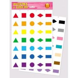 Карточки обучающие РАЗРЕЗНЫЕ Форма - цвет