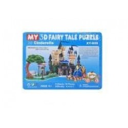 Пазлы 3D картон №XY-609 \  №XY-602  Золушка