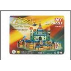Пазлы 3D картон №XY-633 Алладин