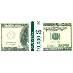 """Пачка денег (сувенир) №013 Доллары """"100"""""""
