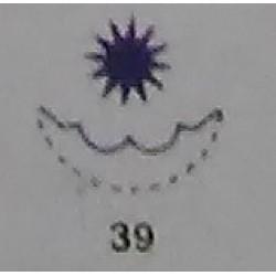Дырокол фигурный для детск. твор. CD-99MA №39 (УГЛОВОЙ)  стр 17
