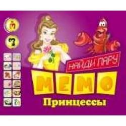 Карточки МЕМО № 003 Принцессы