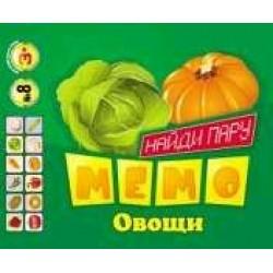 Карточки МЕМО № 008 Овощи