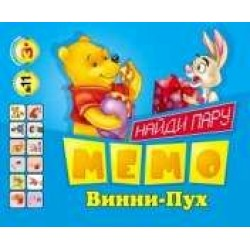 Карточки МЕМО № 011 Винни-пух