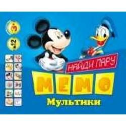 Карточки МЕМО № 012 Мультики