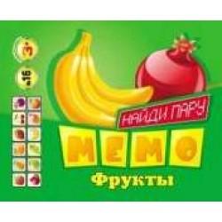 Карточки МЕМО № 016 Фрукты