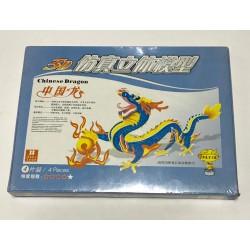 Пазлы 3D картон №XY-519 Дракон