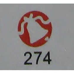 Дырокол фигурный для детск. твор. JF-823C № 274 Колокольчик (стр 11-12)