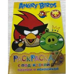 """Раскраска с подсказкой, пазлом и наклейкой А5 017 """"Angry Birds"""" 145*210мм"""