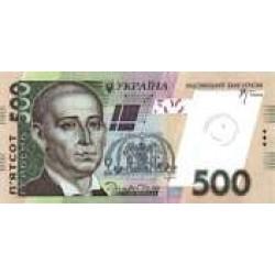 """Пачка денег (сувенир) №016 Гривны """"500"""""""