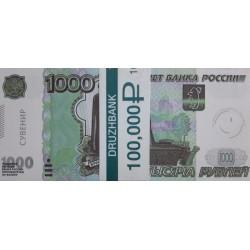 "Пачка денег (сувенир) №018 Рубли ""1000"""