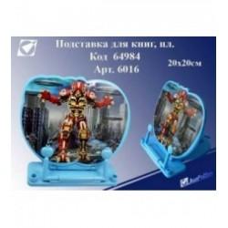 Подставка для книг пластм. 6016 Робот