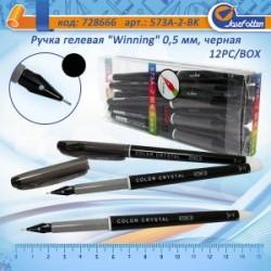 Ручка WZ-573A-2 Color Crystal ГЕЛЬ (черн, 0,5мм)
