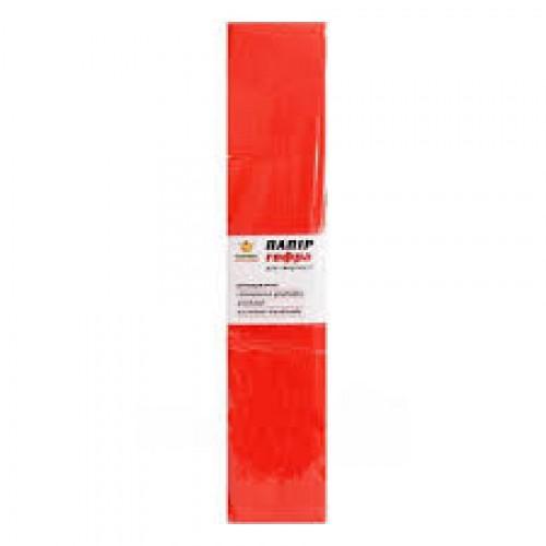 Гофро-бумага 100% 14CZ-Н006 50*200см, 10шт/уп. Orange-2