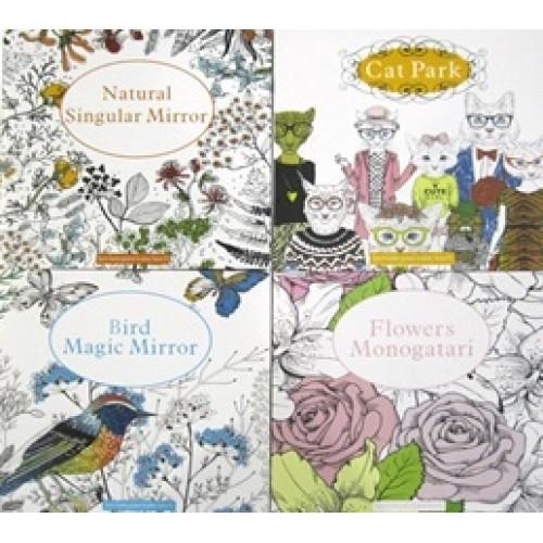 """Раскраска-антистресс для взрослых 687-2 """"Кошки,птички,цветы"""" 12л.24карт25*25см120гр /12уп"""