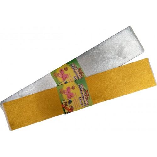 Бумага креповая 30% №7821  в упаковке ЗОЛОТО/СЕРЕБРО одинарная  50*100см (10 уп)