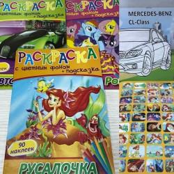 """Раскраска _В-5 """"Раскраска+90 наклеек"""" 6 лист./+Бонус"""