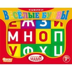 """Кубики бумажные """"Веселые буквы"""" русс"""