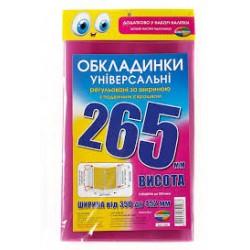 Обложка ТМ2016 универсальная п/э для учебников 5-11 кл (22,5см / 150мк.) 50 шт. регулир., клееная