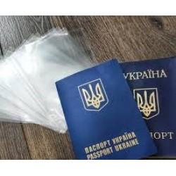 Страницы на паспорт 37-Str  уп-200шт