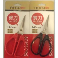 Ножницы Aihao 2306 ( черн, красн) 145мм