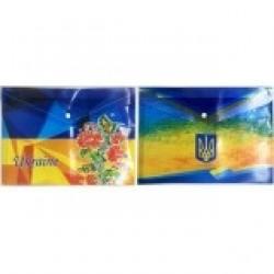 "Папка-конверт А4 № 212 ""Украина"" на кнопке 180 мк 23,5*33см (50*12)"