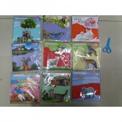 Бумага для оригами 12055-4 + ножницы 15*15, 32л (150/600)