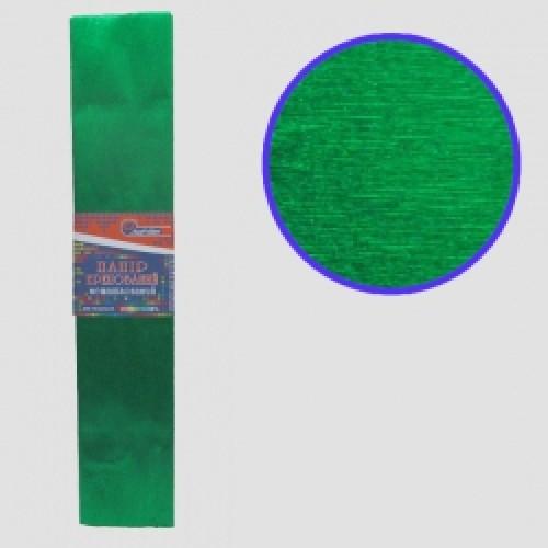 Бумага креповая 30% №KRM-8063 МЕТАЛЛИК ЗЕЛЕНЫЙ 50*200см, 20г/м2 (10 уп)