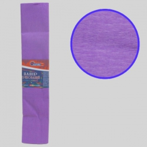 Бумага креповая 55% №KR55-8021 СИРЕНЕВЫЙ 50*200см, 20г/м2 (10 уп)