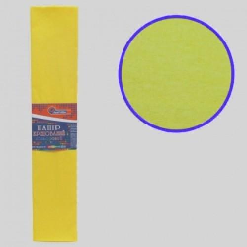 Бумага креповая 55% №KR55-8030 ЖЕЛТЫЙ 50*200см, 20г/м2 (10 уп)