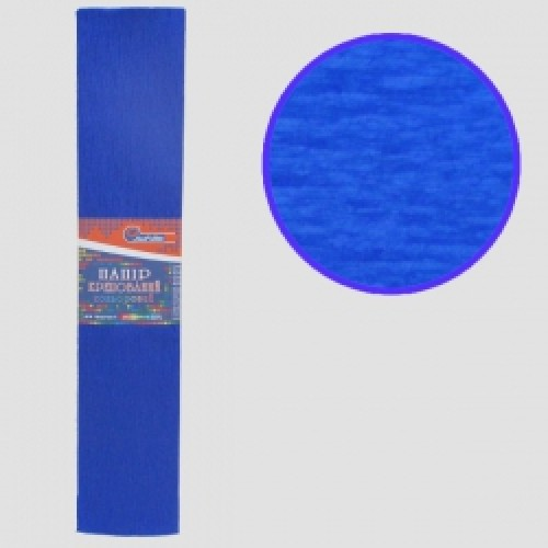 Бумага креповая 55% №KR55-8039 СИНИЙ ТЕМНЫЙ 50*200см, 20г/м2 (10 уп)